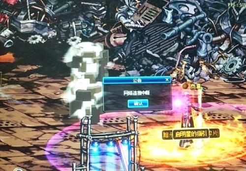 地下城私服登录器,158冒蓝火的加特林!酷炫格林机枪补丁
