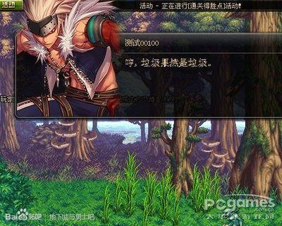 新开dnfsf,西岚是在玩游戏其他大多数人是在被游戏玩jpg