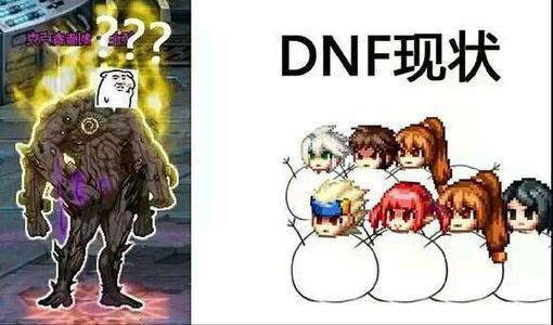 dnf公益服发布站